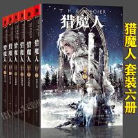 现货正版 猎魔人全套共6册游戏巫师小说外国文学科幻书
