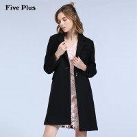 Five Plus女装羊毛呢外套女长款西装领宽松大衣潮商场同款