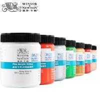 温莎牛顿丙烯颜料300ML画家专用丙烯画颜料 墙绘手绘颜料 DIY颜料