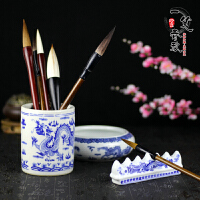 景德镇陶瓷笔洗笔筒笔搁三件套装大号小号仿古青花瓷器毛笔洗笔缸