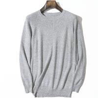 20171203045022697秋冬季男士加厚羊绒衫羊绒个性前卫圆领套头修身显瘦毛衣针织衫