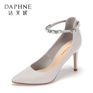 Daphne/达芙妮 春气质尖头细跟高跟女鞋 时尚水钻一字扣带单鞋
