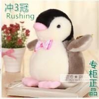 韩国Amangs仿真企鹅公仔毛绒玩具布娃娃
