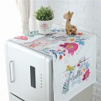 对开门冰箱盖布防尘罩子家用滚筒式洗衣机盖巾帘布艺卡通单双开门
