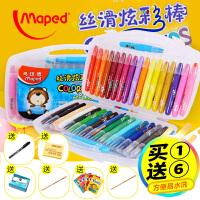 Maped马培德24色36色丝滑炫彩棒 儿童彩色旋转油画棒水溶性绘画蜡笔