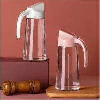 油壶厨房玻璃密封油瓶家用自动开盖调味瓶防漏酱油瓶玻璃调料罐