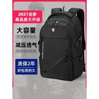 双肩包男士商务旅行包电脑背包时尚大容量潮流初中高中大学生书包