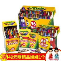 Crayola美国绘儿乐画笔彩色水彩笔蜡笔礼盒绘画套装手指画颜料