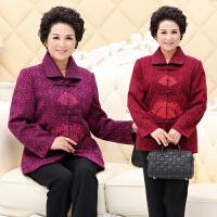 中老年人秋装女装外套60-70-80岁奶奶装长袖妈妈老人衣服太太唐装