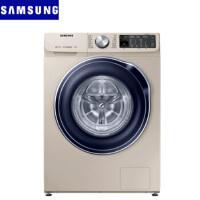 三星(SAMSUNG)9公斤变频滚筒洗衣机 智能APP1400转 智慕多维双驱WW90M64FOBQ 金色