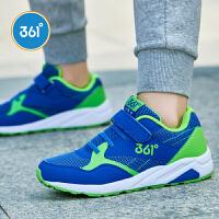 【冰点秒杀价:59】361°361童鞋男童跑鞋儿童运动鞋中大童网面跑步鞋K70110051