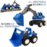 挖掘机玩具小号儿童宝宝推土挖机铲车搅拌车模型套装回力工程车小SN7079