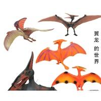 仿真翼龙动物模型风神古神翼龙飞龙羽蛇翼龙恐龙儿童玩具早教认知