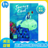 【Inspired by】Journey on a Cloud 云上之旅 马克・夏加尔