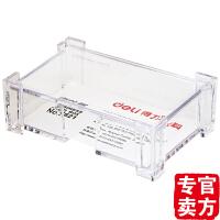 【每满100减50】得力文具大容量名片座名片盒塑料透明资料收纳盒 方便拿取