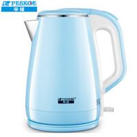 半球(Peskoe)电水壶食品级304不锈钢1.8L双层防烫电热水壶NS-K713-18尊贵蓝