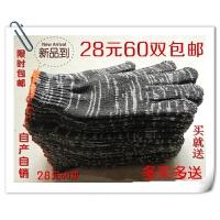 花纱棉线尼龙作业防护手套 耐磨防滑 汽修建筑 劳保手套搬运