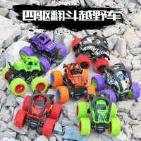 益智惯性四驱越野车儿童男孩耐摔模型车玩具车小汽车宝宝礼物