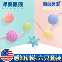 婴儿手摇铃玩具0-3-12个月宝宝手抓球摇铃捏捏球