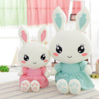 可爱小白兔子毛绒玩具兔子玩偶公仔布娃娃情人节女孩生日礼物