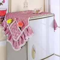 紫色冰箱巾防尘罩蕾丝单开门装饰对开韩式双开门盖布洗衣机罩盖巾