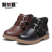斯纳菲儿童鞋 男童棉鞋真皮短靴2016冬季新款加绒中大童宝宝冬鞋