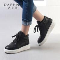 Daphne/达芙妮低跟系带平底透气时尚休闲女鞋1516201080