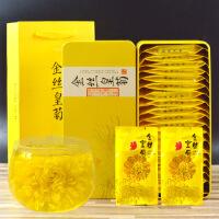 【包邮】【一盒20朵】汉馨堂 金丝皇菊一朵一袋花果茶新花大颗泡水菊花茶20朵/盒