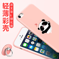 苹果5s手机壳 iPhoneSE保护套 苹果se/5 全包防摔软硅胶个性创意磨砂潮牌彩绘软保护套WSD