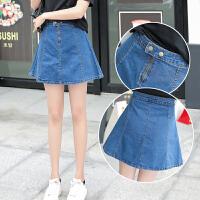 夏款深蓝色包臀牛仔半身裙短裙牛仔伞裙A字裙女