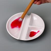 仿陶瓷塑料多功能水彩国画调色盘颜料碟墨碟水碟可放笔初学者儿童