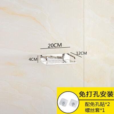 免打孔不锈钢卫生间置物架单层围栏浴室架子厨房调料架厕所收纳架 打孔+免打孔安装(两用) 60cm【围栏】不锈钢托盘