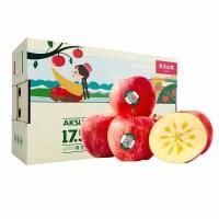 【2020新果】�r夫山泉17.5°度新疆阿克�K�O果�t富士脆甜新�r水果�Y盒80#15枚�b