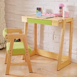 御目 学习桌 简易家用桌椅组合套装可升降小学生桌子椅子简约男孩女孩书桌写字桌满额减限时抢礼品卡儿童家具