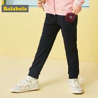 巴拉巴拉儿童长裤小童宝宝裤子秋装新款韩版童装女童休闲裤棉