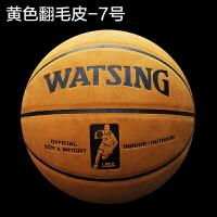 翻毛篮球 感室外室内水泥 地耐磨6六7七号比赛男女子