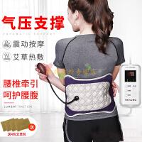 腰部按摩仪热敷家用腰疼腰椎腰间盘腰部背部加热理疗器