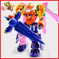 果宝战神变形机器人国宝特工玩具果宝特攻4凯铠之魂七合体