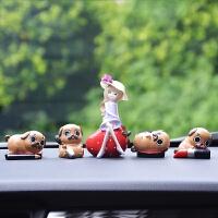 汽车摆件车上用品车内装饰品小狗车上可爱卡通韩版漂亮女公仔