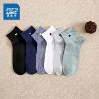 真维斯男装袜子 2021春装新款 男士多色短筒袜时尚舒适提花短袜男