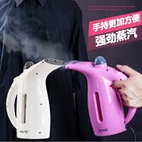 新款品家用蒸汽手持便携式挂烫机衣服熨烫机迷你小型电熨斗