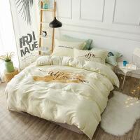 家纺全棉贡缎加厚纯色提花四件套唯美轻奢简欧系列床上用品