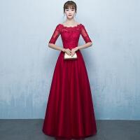 新娘敬酒服2017新款秋冬季韩版长款修身显瘦中袖红色结婚晚礼服女