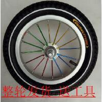 儿童自行车彩条铝圈12/14/16/18/20寸前轮后轮轮胎童车配件