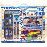 ????学习用品儿童节日礼物开学奖品六一文具套装大礼盒小学生带粘土