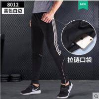 �\�娱L�男�敉庑缕繁】羁照{健身�速干休�e跑步��松收腿足球���子
