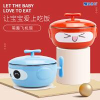 婴侍卫 宝宝萌趣飞机碗 儿童学习筷/训练筷子