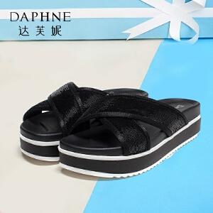 Daphne/达芙妮夏季新女鞋品交叉鞋面厚底增高女凉拖