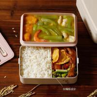 依蔓特麦子纤维两层饭盒 日式寿司盒学生上班便当盒微波炉可用