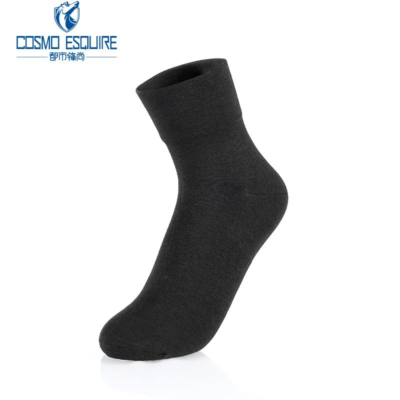 【可用30券】都市丽人商务男袜纯色筒舒适男士商务袜均码FC6D12